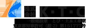 株式会社K・T・C